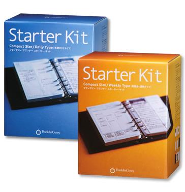 人生を変える手帳・フランクリンプランナーのシステム手帳・リフィルを使ってみよう!